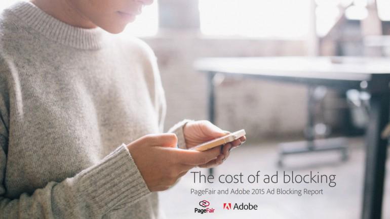 Третий отчет «Стоимость блокирования рекламы»